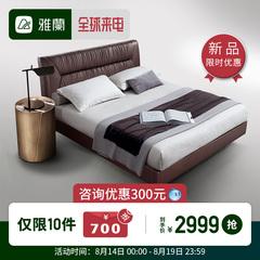 airland雅兰床垫畅销经典款 3
