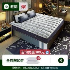 airland雅兰床垫偏软床垫 2