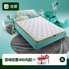 airland雅兰床垫软床 2