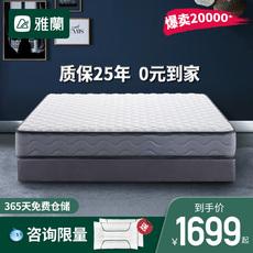 雅兰乳胶床垫1.5米云睡 4