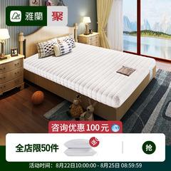 airland雅兰床垫卧室套餐系列 4