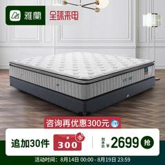 airland雅兰床垫床头柜 3