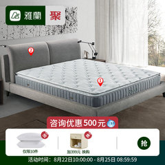 airland雅兰儿童床垫 2