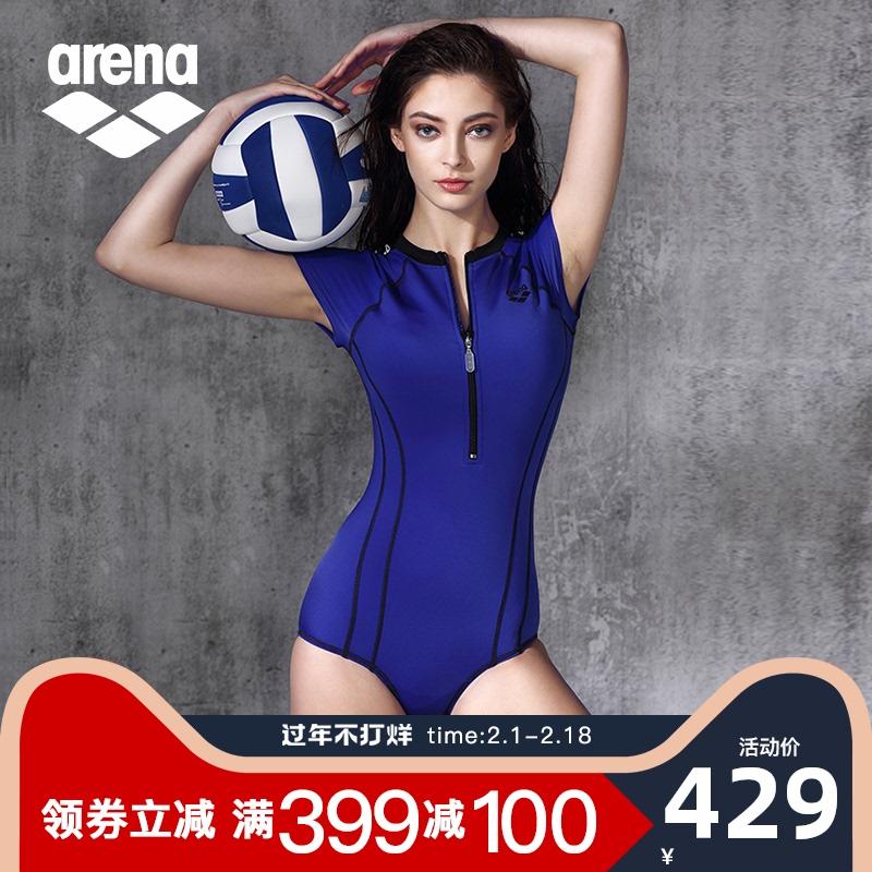 arena阿瑞娜泳衣 3