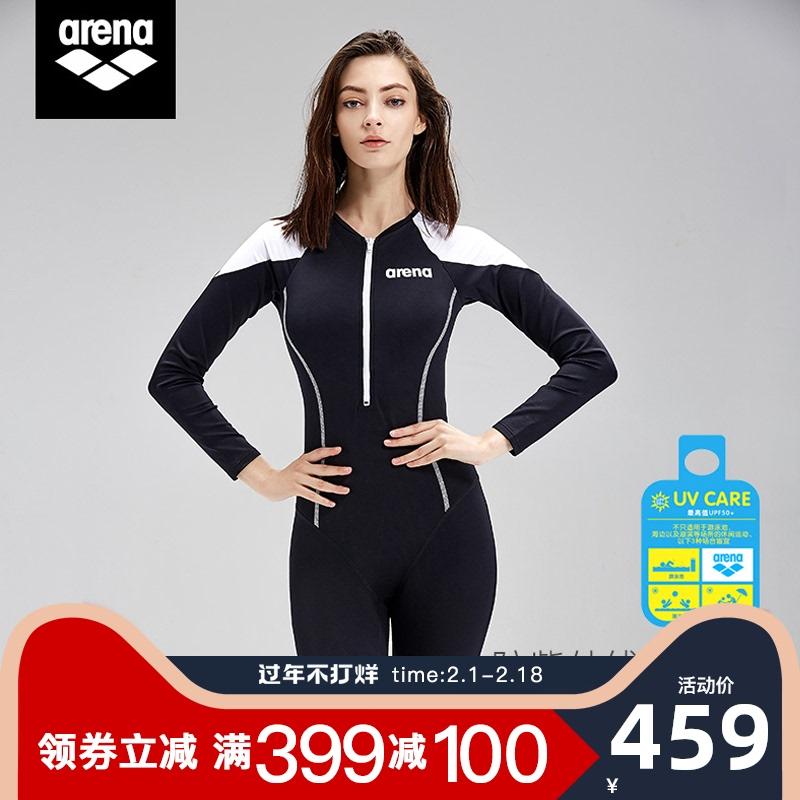 arena阿瑞娜泳衣 2
