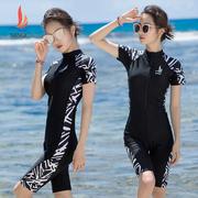 三奇泳衣 2
