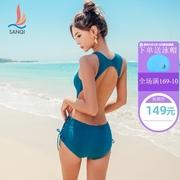 三奇泳衣 3
