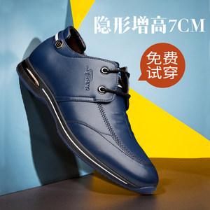 舒乐高男鞋 4