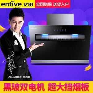 亿田厨房电器 7