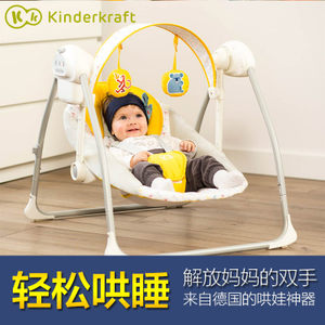 kinderkraft婴儿推车踏步车 5