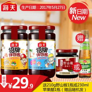 海天酱油 6