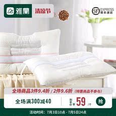 雅兰天然乳胶床垫1.8m有度 2