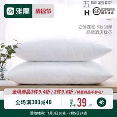 雅兰床垫泰国乳胶1.8M蘭图 2