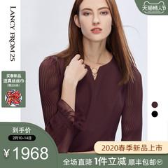 朗姿包臀裙 14