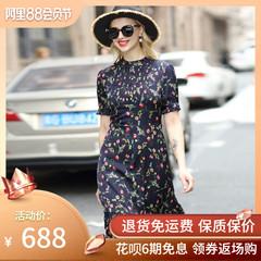 shiming诗茗女装连衣裙 5