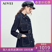 aivei欣贺艾薇女装 3