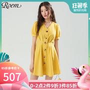roem女装连衣裙 3