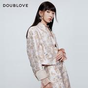 doublelove贝爱女装 9