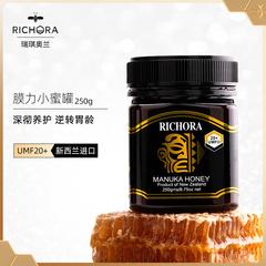 瑞琪奥兰麦卢卡蜂蜜 5