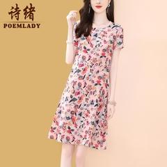 poemlady诗绪女装连衣裙 2