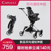 capucci婴儿车 5