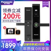 Panasonic松下指纹锁智能锁 2