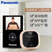 Panasonic松下指纹锁智能锁 4