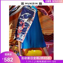 密扇女装连衣裙 2