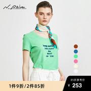NPaia恩派雅女装 2