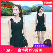 lining李宁图漫泳衣 3