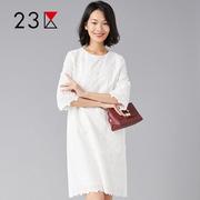 23区女装连衣裙 4