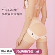 波波小姐泳衣 3