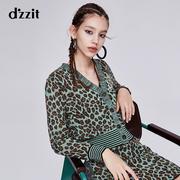 dzzit地素女装 4