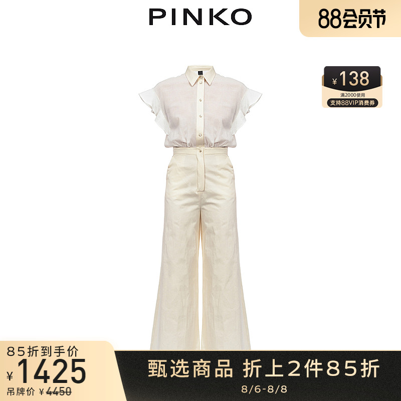 PINKO女装 9