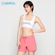 barrel泳衣 5