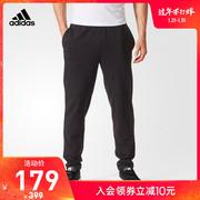 阿迪达斯adidas男装针织长裤DT8996 4