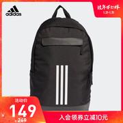 阿迪达斯adidasAI PNT LWFT男长裤 2