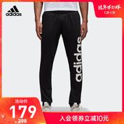 阿迪达斯男装短袖T恤DV3053 3