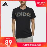 阿迪达斯adidas男子跑步运动鞋DB1342 5