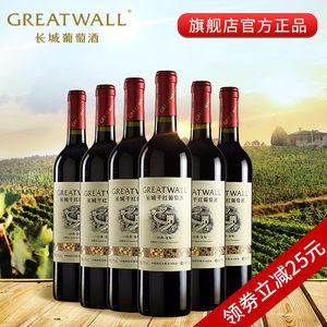长城葡萄酒红酒 6