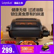 忠臣烤炉 4