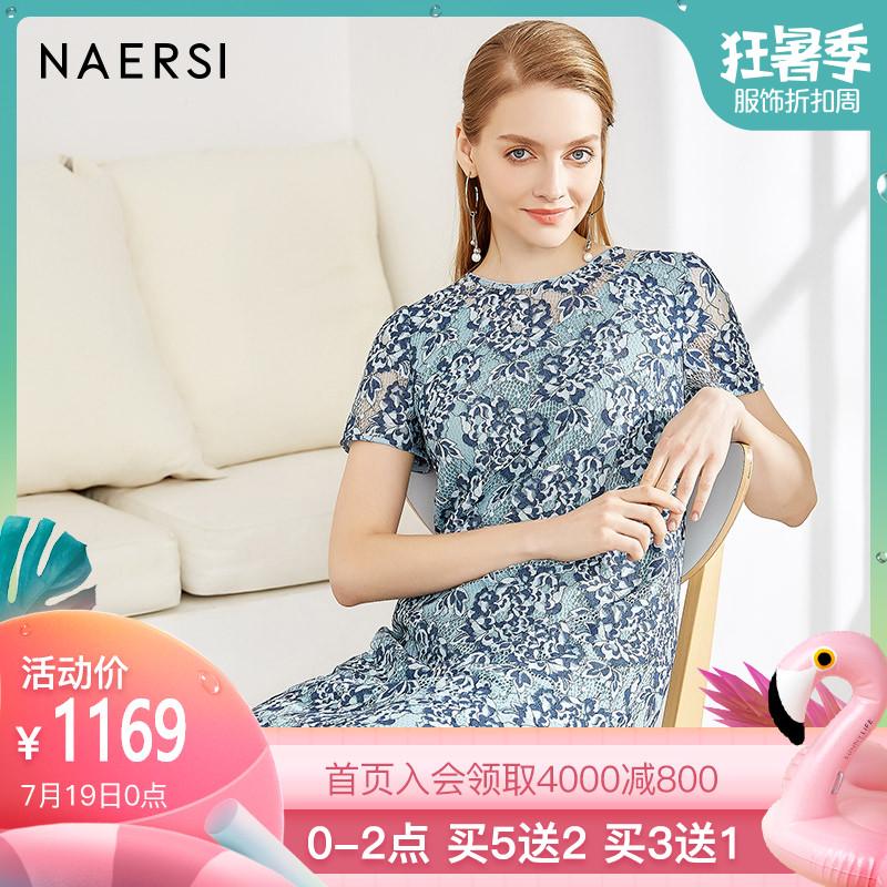 naersi娜尔思女装连衣裙 8