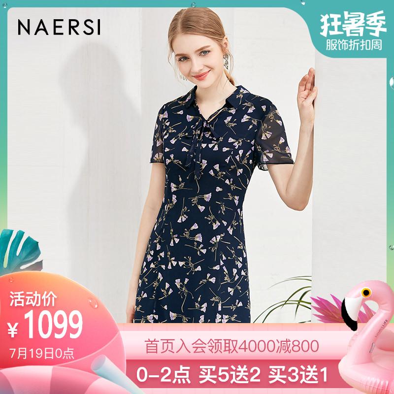 naersi娜尔思女装连衣裙 5