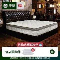 airland雅兰床垫偏软床垫 3