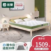 雅兰床垫皇冠假日酒店款好不好,1.8米床好睡吗 2