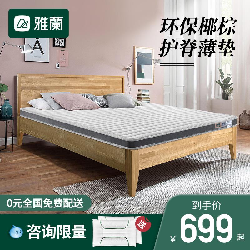 雅兰床垫学生宿舍0.9米1.2m可拆洗 3