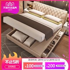 尚壹居床垫沙发 5