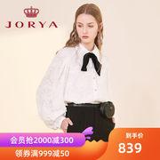 jorya卓雅女装 6