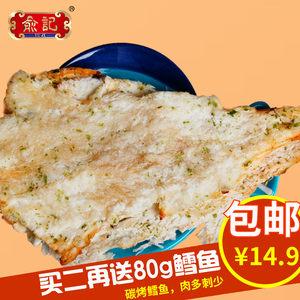 俞记食品 4