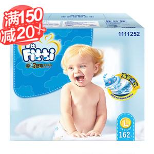菲比婴儿纸尿裤 3